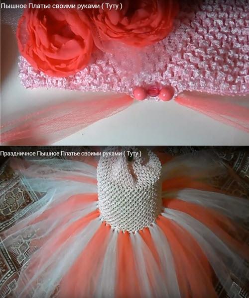 праздничное платье без шитья
