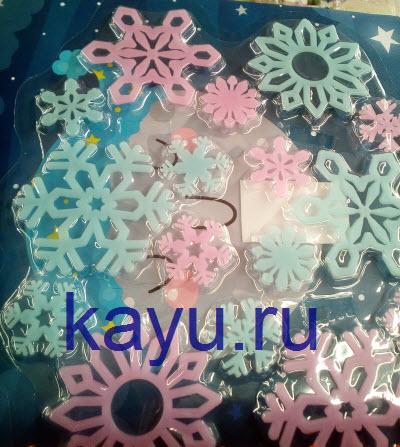 Как сделать костюм снежинки своими руками с люминисцентными светящимися снежинками