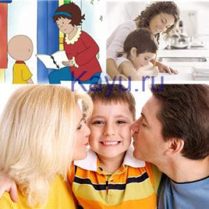 Как правильно хвалить ребенка набор фраз