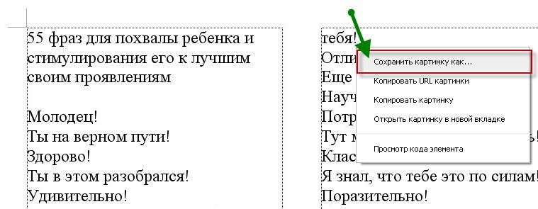 hvalit-rebenka23