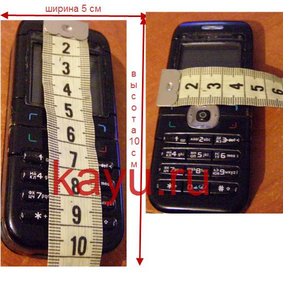 chehol dlia telefona