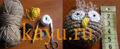 Как связать сову крючком, необходимые материалы и инструменты на фото: нитки, крючок, ножницы, иголка, бусины